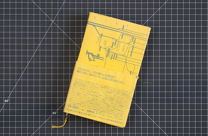 DesignStudio_Bookshelf_Zerro_INT_list-1