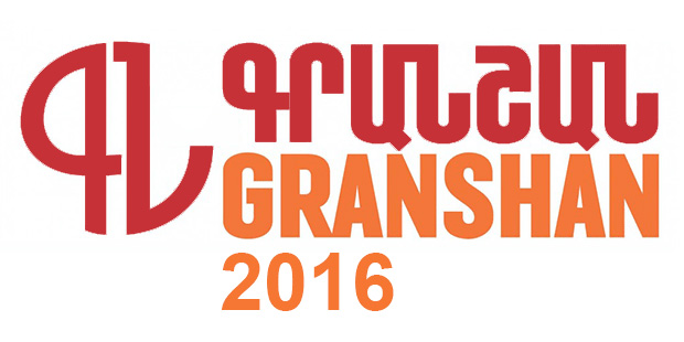 9th-International-Type-Design-Competition-Granshan-2016